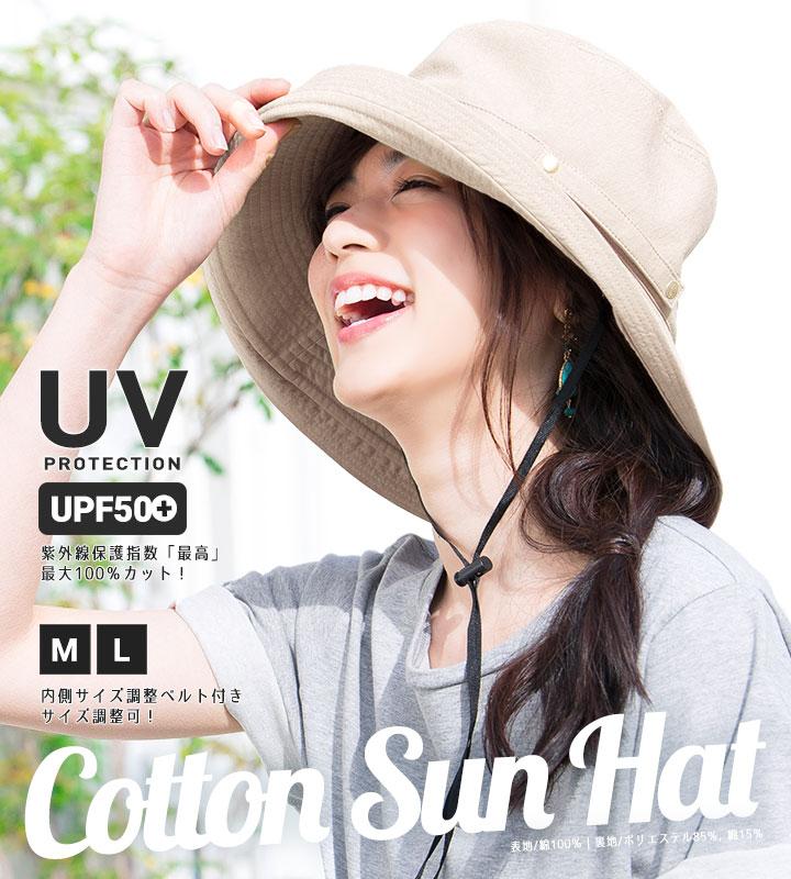 イロドリ UV 帽子 ハット