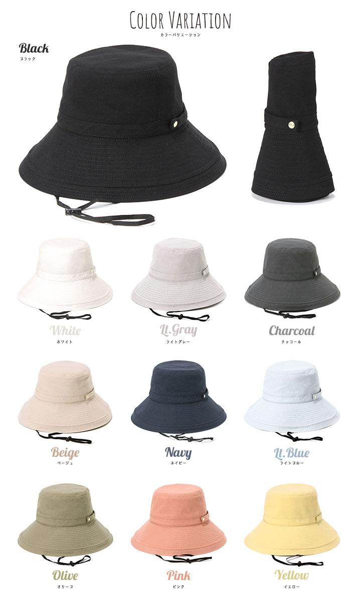 イロドリ UV 帽子 ハット カラーバリエーション