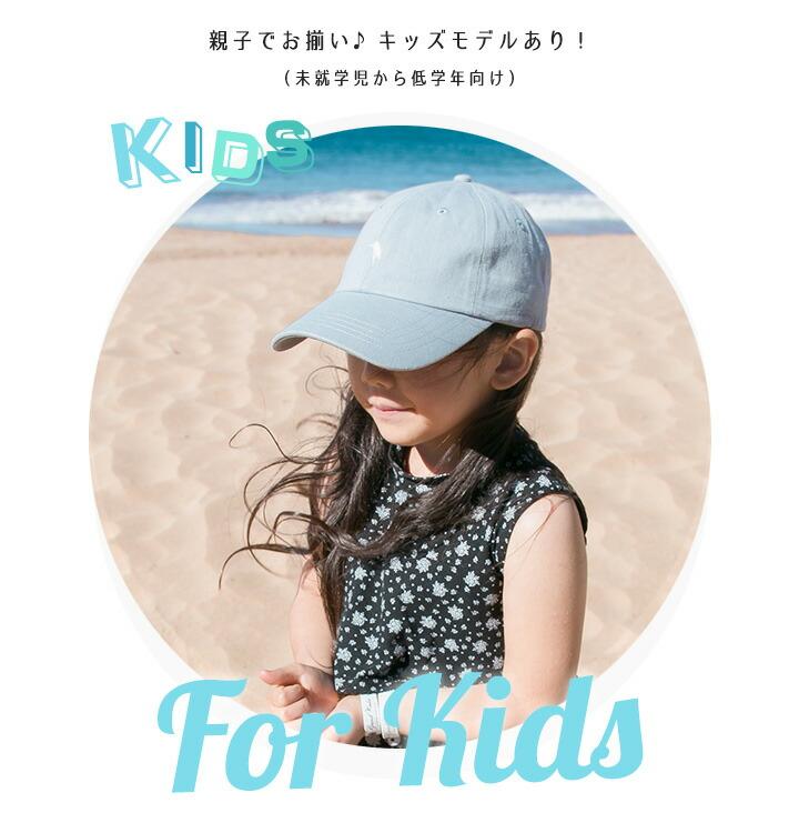 KIDSモデル