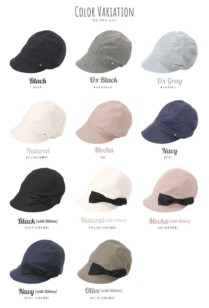 イロドリ UV 帽子 キャスケット カラーバリエーション