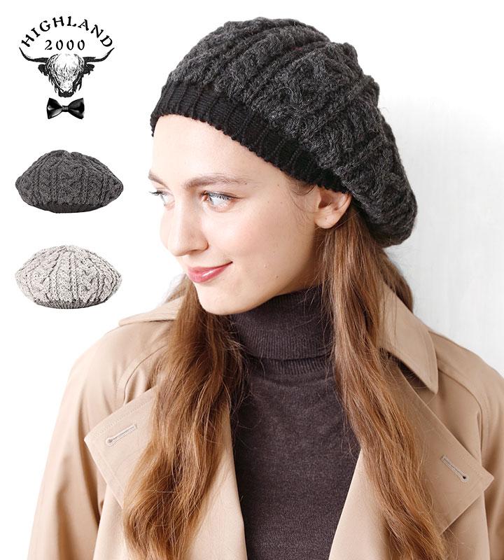 ハイランド ニット帽