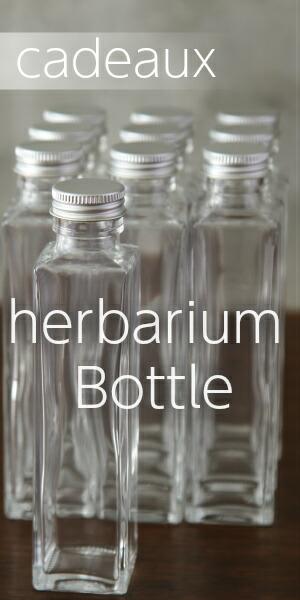 ハーバリウム瓶