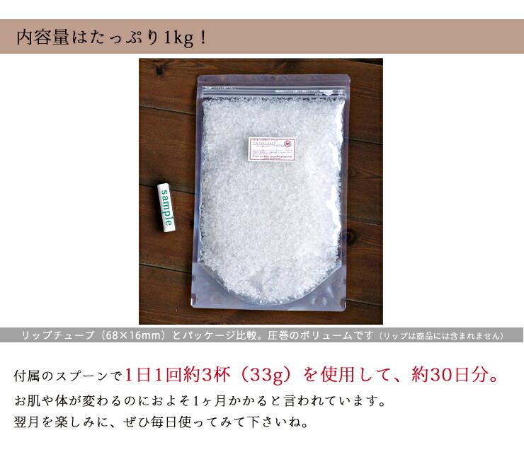 ヒマラヤ岩塩クリスタルソルト