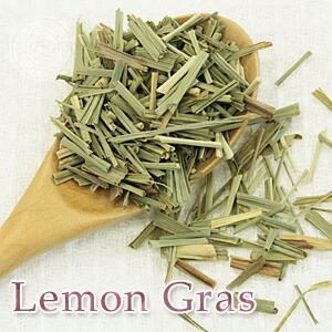 レモングラス