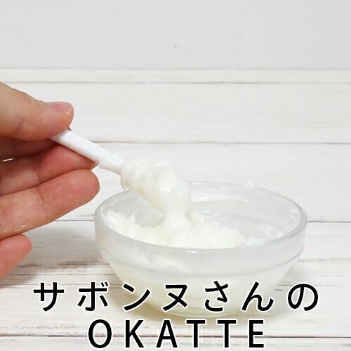 アロマ香る柔軟剤作り お肌にやさしいナチュラル柔軟剤</b>