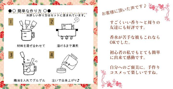 薔薇キット