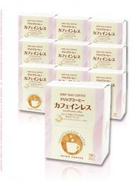 カフェインレスコロンビア・ブラジルブレンド(7g×7袋)×10箱入り