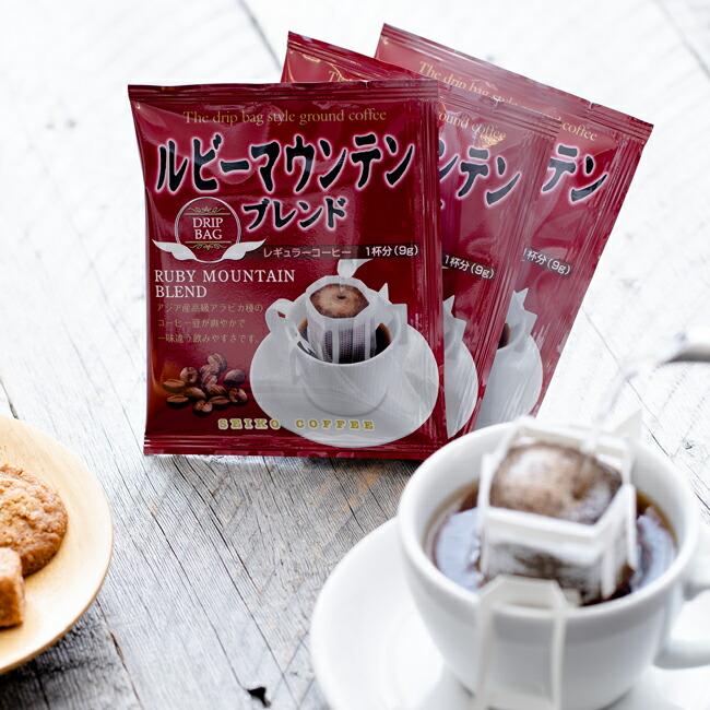 【送料無料】ドリップコーヒー ルビーマウンテンブレンド100袋