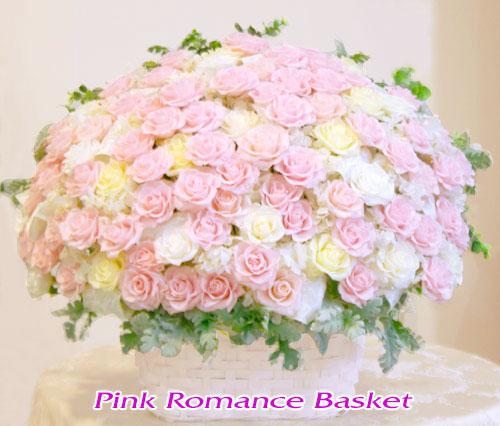 Cafura rakuten global market preserved flower pink romance basket women feature prominently popular pink rose is a gorgeous preserved flower basket the open wheel wheel so beauty stands out mightylinksfo