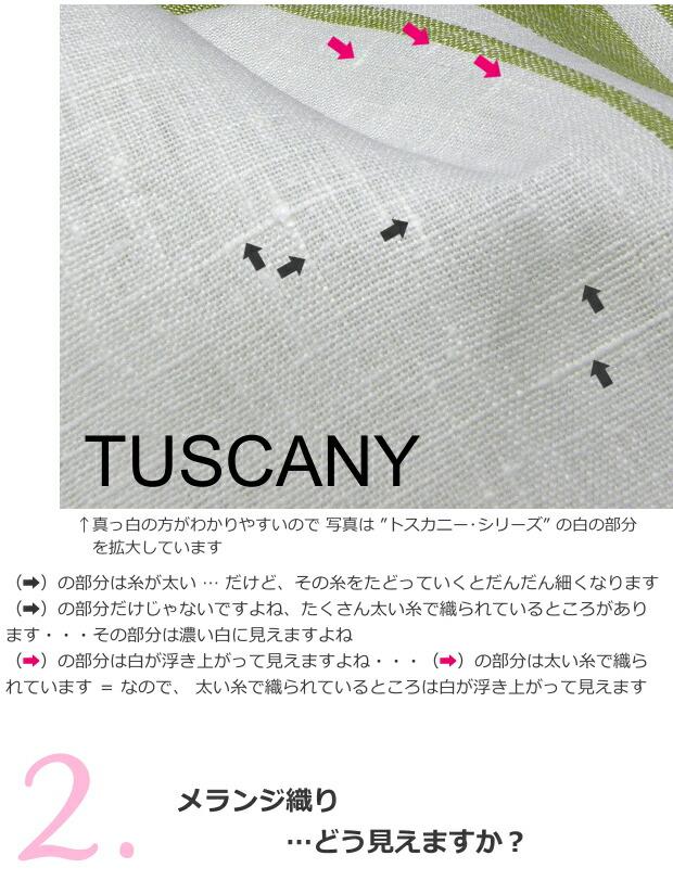 LinenMe(リネンミー)のリネン...ハッカバック織りとメランジ織りが合わさってやさしい色を作る