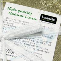 リネンお手入れ方法のカード付き LinenMeブランド ケイトリン