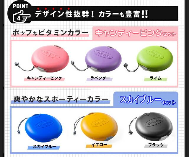 POINT4 デザイン性抜群!カラーも豊富!!