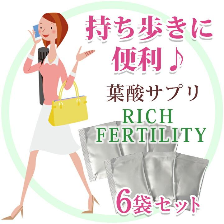 キッズ・ベビー・マタニティ