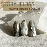 STORY JEL365 メタリック
