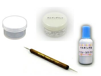 マスキング液、ガムサンダラック、メディウム容器、スタイラス