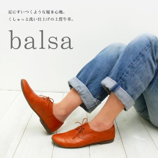 balsa (繝舌Ν繧オ)譌・譛ャ陬ス繝サ譛ャ髱ゥ繧キ繝・繝シ繧コ