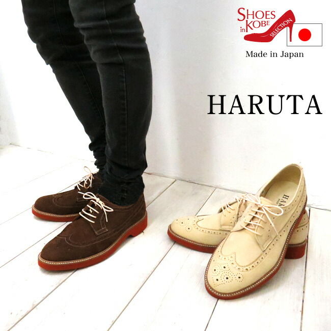 shoes in rakuten global market leather is used