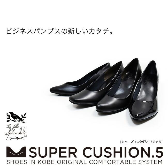 SUPER CUSHION(繧ケ繝シ繝代�シ繧ッ繝�繧キ繝ァ繝ウ)[遨カ讌オ縺ョ繝薙ず繝阪せ繝代Φ繝励せ]