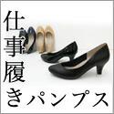 繝薙ず繝阪せ繧キ繝・繝シ繧コ繝サ繝代Φ繝励せ