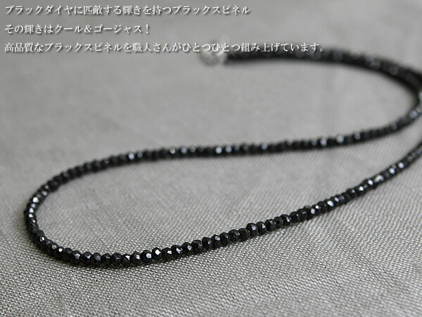 mens jewelry genuine rosary cross chain diamond unlimited onyx necklace i black