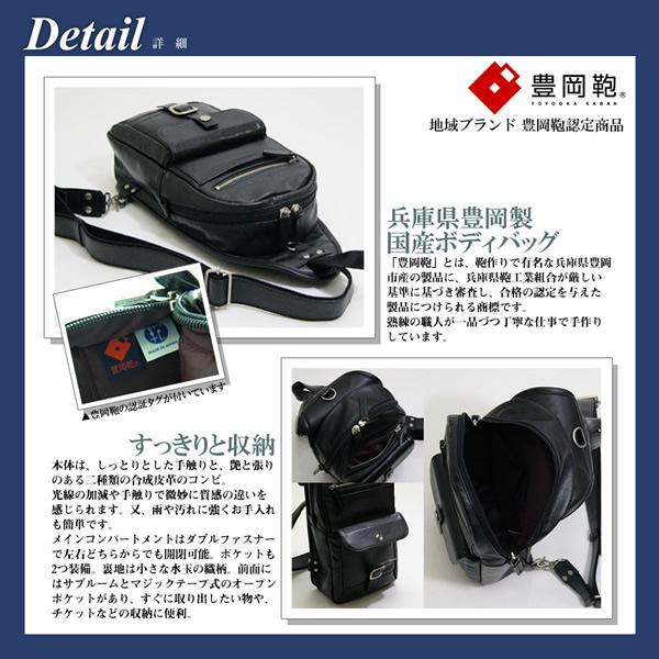 c8843eb5e7fa ボディバッグ·ボディバック メンズ ショルダーバッグ ケース ブランド ...