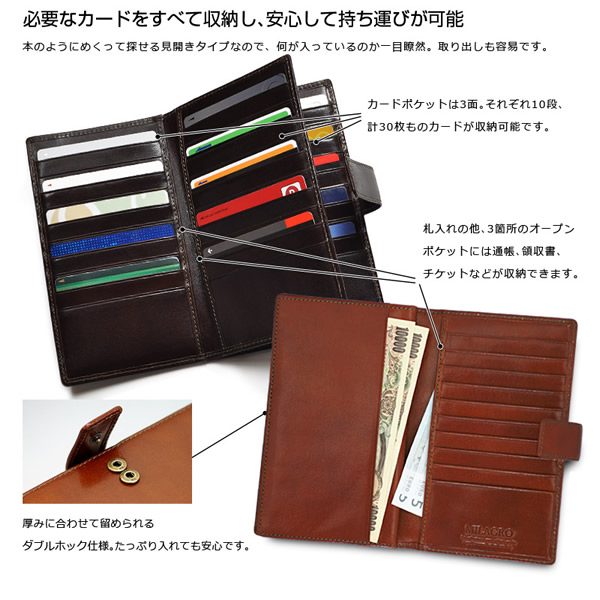 3515bda8e757 【送料無料】 【Milagro】 ミラグロ イタリア製 ヌメ革 タンポナートレザーシリーズ 30枚カード収納長財布