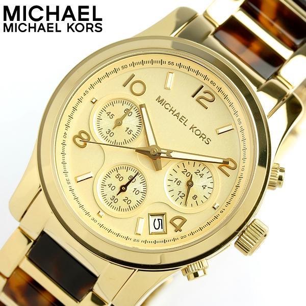 8d614a6110cb 格安販売の マイケルコース 伊勢丹、マイケルコース 時計 評価 公式店舗