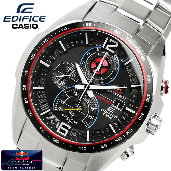 cameron edifice red bull racing watch limited edition. Black Bedroom Furniture Sets. Home Design Ideas