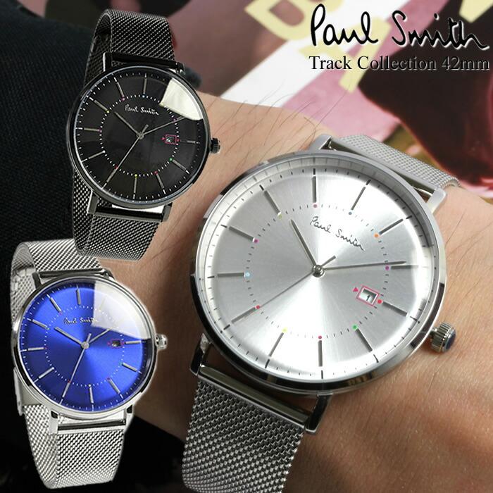 timeless design 9df51 21558 【送料無料】ポールスミス Paul Smith 腕時計 メンズ メタルメッシュベルト Track 42mm クラシック ブランド 人気 ウォッチ  ギフト プレゼント|CAMERON