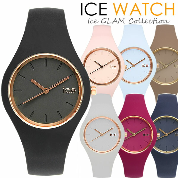 ICE WATCH/アイスウォッチ ICE GLAM(アイスグラム)