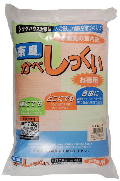 家庭化学工業 京庭かべしっくい [カラーNO.4 ピンク] 7.2kg×2袋