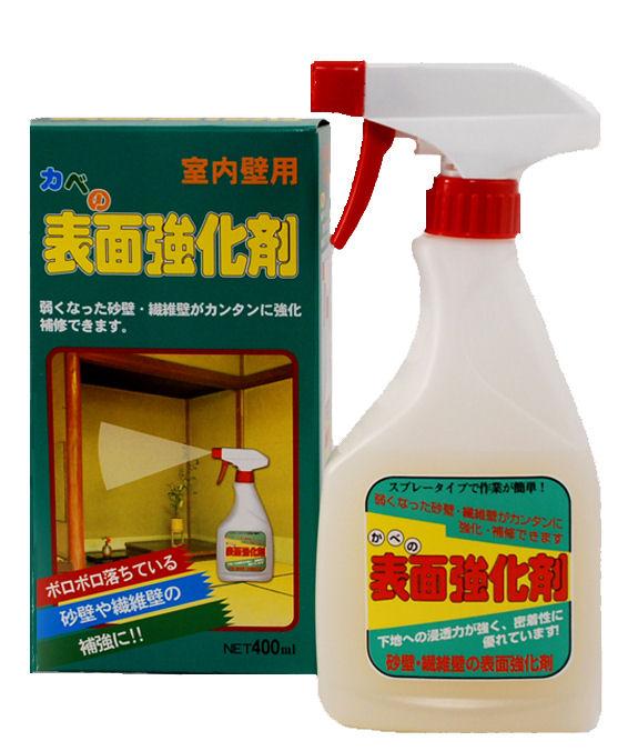 かべの表面強化剤
