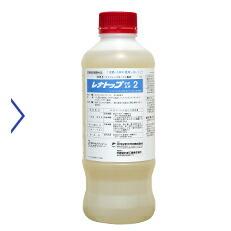 レナトップ水性乳剤2 1000ml