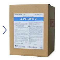 レナトップ水性乳剤2 10L