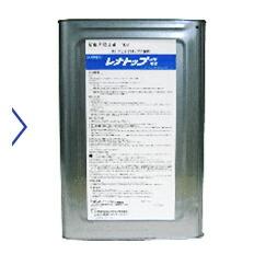レナトップ水性乳剤2  18L