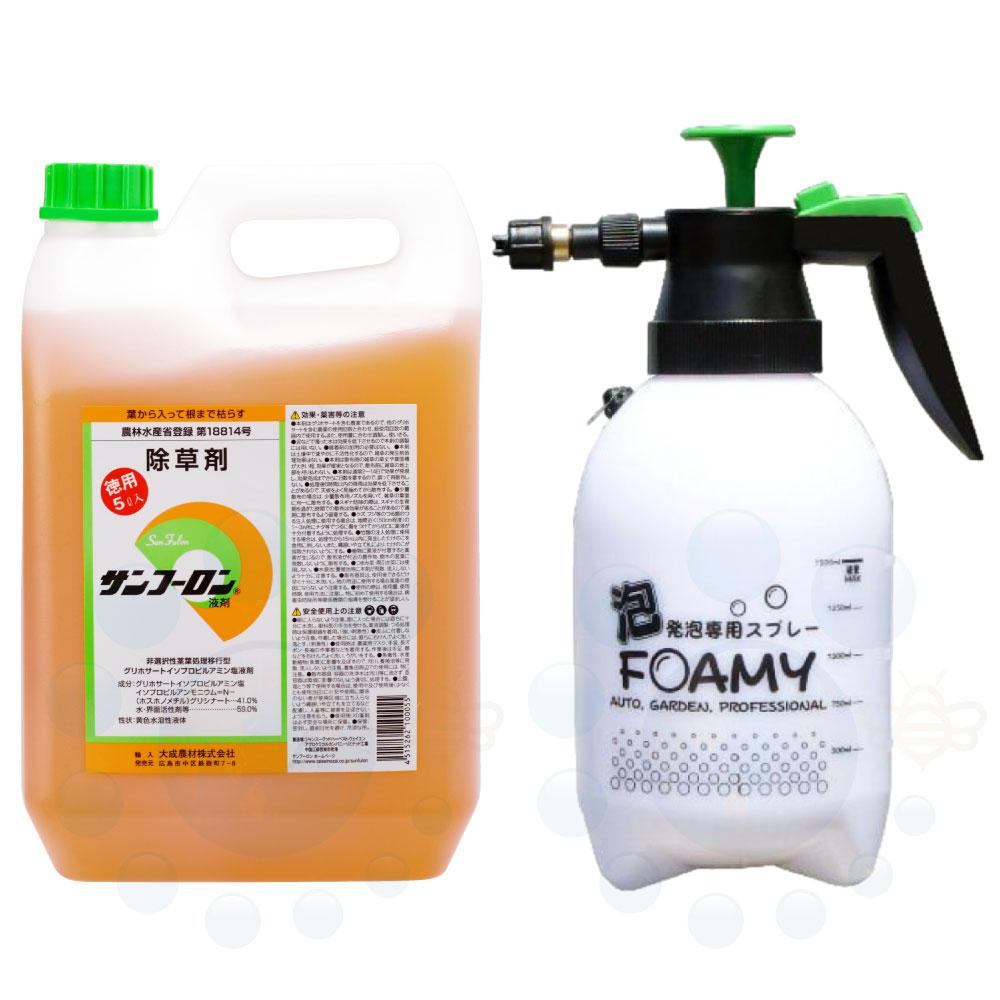 サンフーロン液剤 5L+噴霧器セット