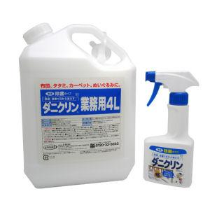 ダニクリン 消臭 除菌タイプ 詰め替え用