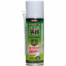 白蟻駆除シロアリハンターエアゾール