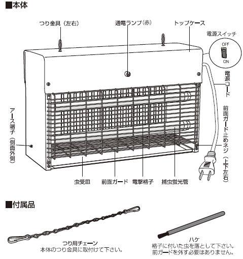 株式会社大進 業務用大型ムシ殺虫器 30W電撃殺虫器 PC-021 プロモート