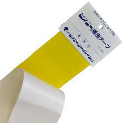 ピオニー捕虫テープ [GC-20S] 20枚入り