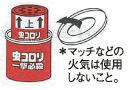 アース製薬 虫コロリ一撃必殺 10g(6~12畳用)カメムシ、ハチ、クモ、ムカデを一撃駆除!