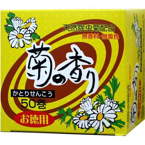 菊の香り かとりせんこう お徳用