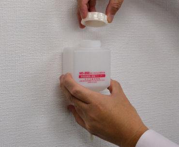 サラヤ アルペット手指消毒用 [41358] 5L 手指消毒用アルコール[指定医薬部外品]