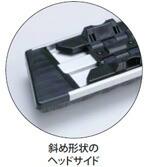 プロが使う掃除モップ テラモト FXライトモップホルダー