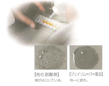 シーバイエス リムーバープロ [25776422] 18L 業務用 床用ワックスはく離剤