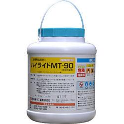 ハイライトMT-90 2.5kg