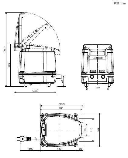 フジクリーン工業 マルカブロワUniMB 浄化槽用ブロア エアーポンプ ブロワ