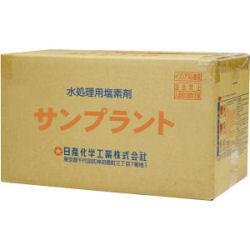 サンプラント90W 15kg(5kg袋×3袋)