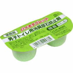 バイオタブレット緑茶の香り
