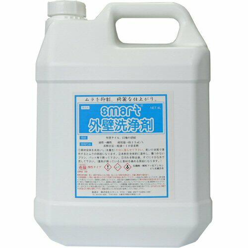 スマート 外壁洗浄剤 4L